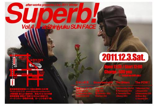 Superbvol4_4